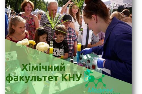 Наукові пікніки в Україні